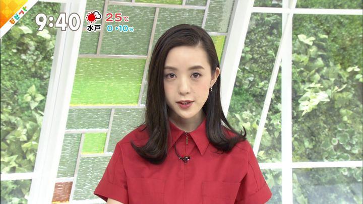 2019年05月03日古谷有美の画像22枚目