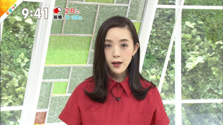 2019年05月03日古谷有美の画像23枚目
