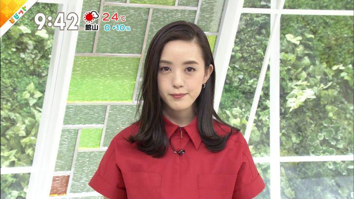 2019年05月03日古谷有美の画像24枚目
