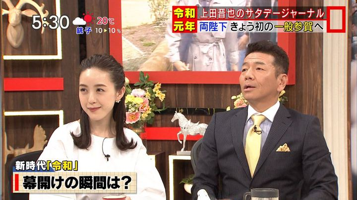 2019年05月04日古谷有美の画像01枚目