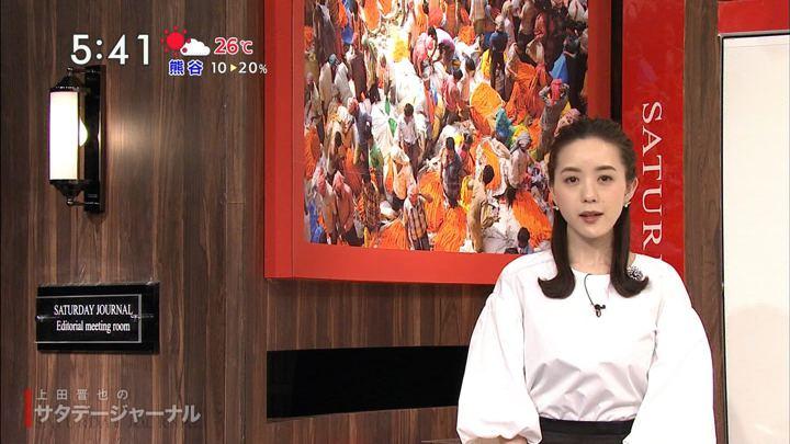 2019年05月04日古谷有美の画像03枚目