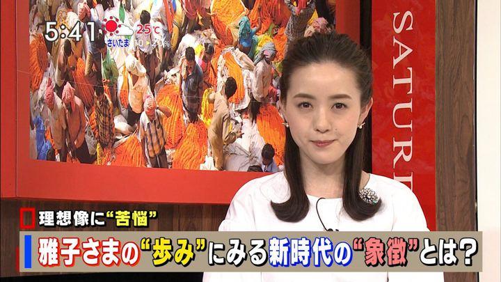 2019年05月04日古谷有美の画像04枚目