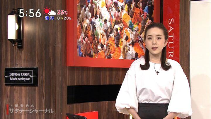 2019年05月04日古谷有美の画像06枚目