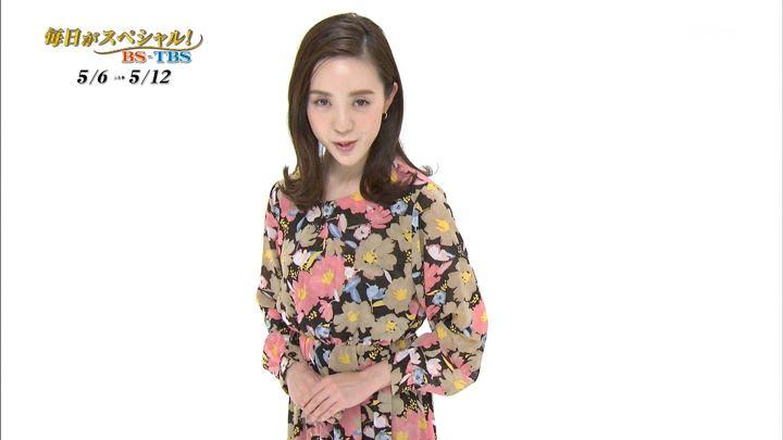 2019年05月05日古谷有美の画像11枚目