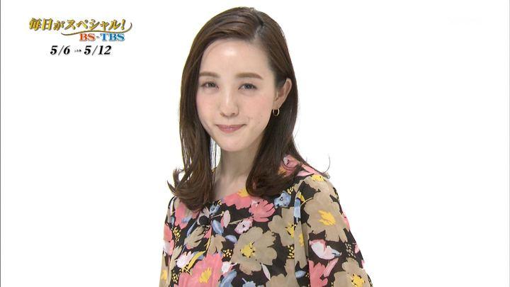 2019年05月05日古谷有美の画像13枚目