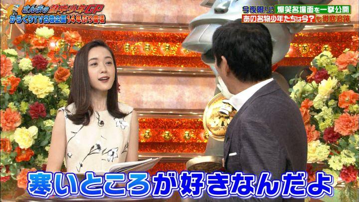 2019年05月05日古谷有美の画像19枚目