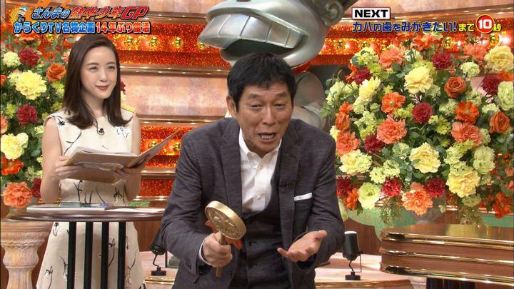2019年05月05日古谷有美の画像20枚目