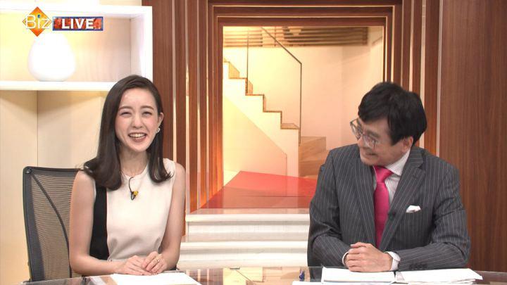 2019年05月05日古谷有美の画像25枚目
