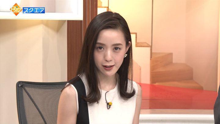 2019年05月05日古谷有美の画像36枚目
