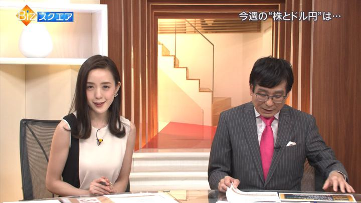 2019年05月05日古谷有美の画像39枚目