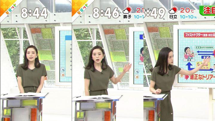 2019年05月06日古谷有美の画像03枚目