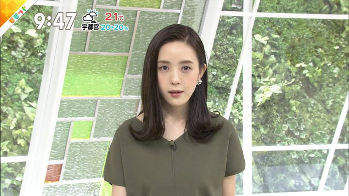 2019年05月06日古谷有美の画像13枚目