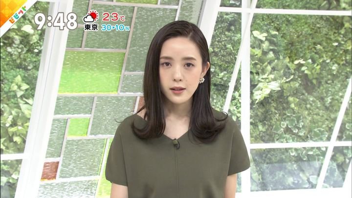 2019年05月06日古谷有美の画像14枚目