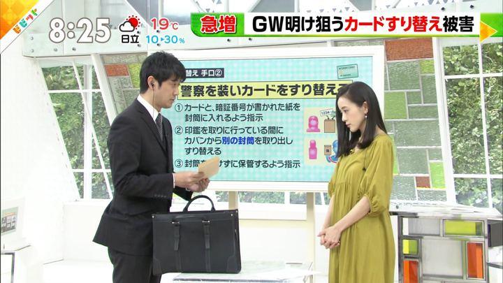 2019年05月07日古谷有美の画像06枚目