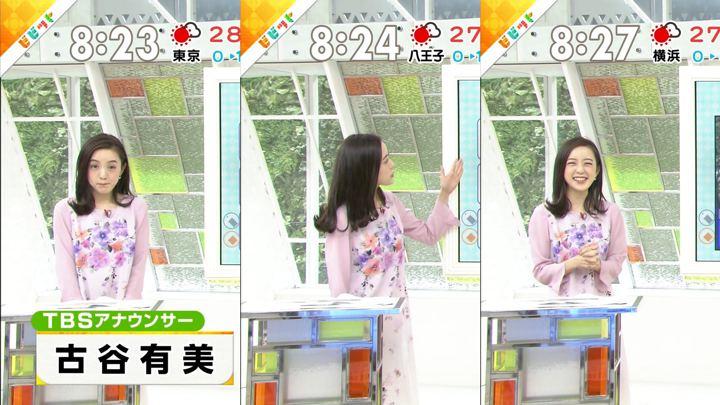 2019年05月10日古谷有美の画像01枚目