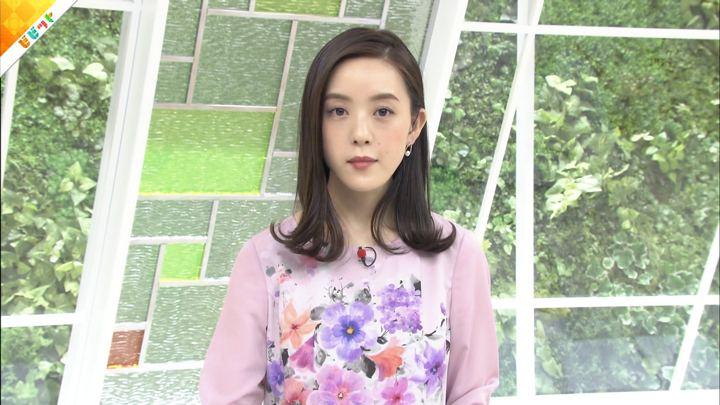 2019年05月10日古谷有美の画像02枚目
