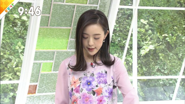 2019年05月10日古谷有美の画像04枚目