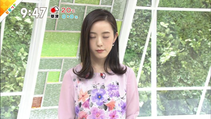2019年05月10日古谷有美の画像05枚目
