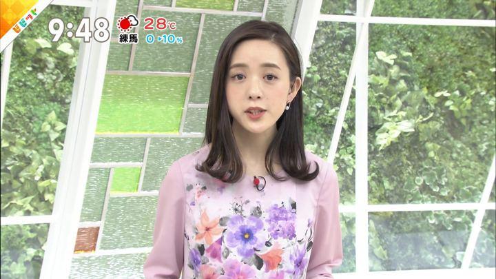 2019年05月10日古谷有美の画像06枚目