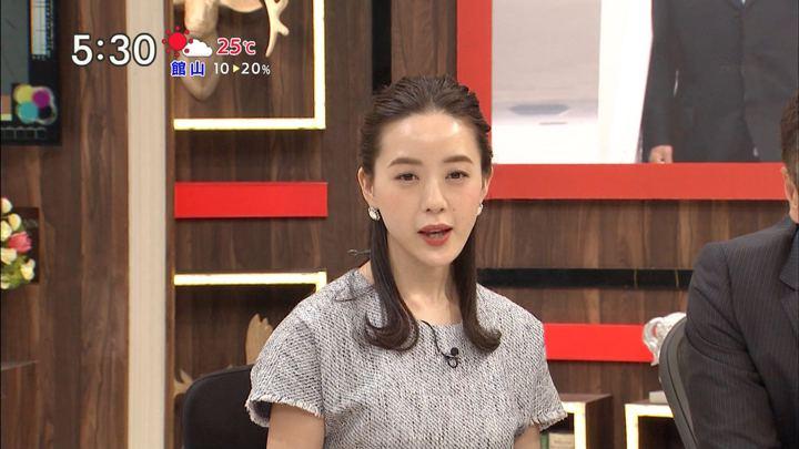 2019年05月11日古谷有美の画像02枚目