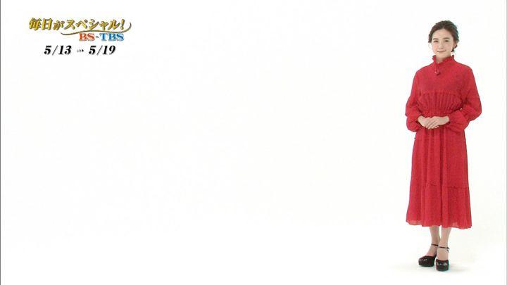 2019年05月11日古谷有美の画像13枚目