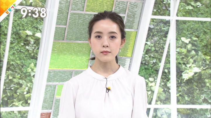 2019年05月13日古谷有美の画像10枚目