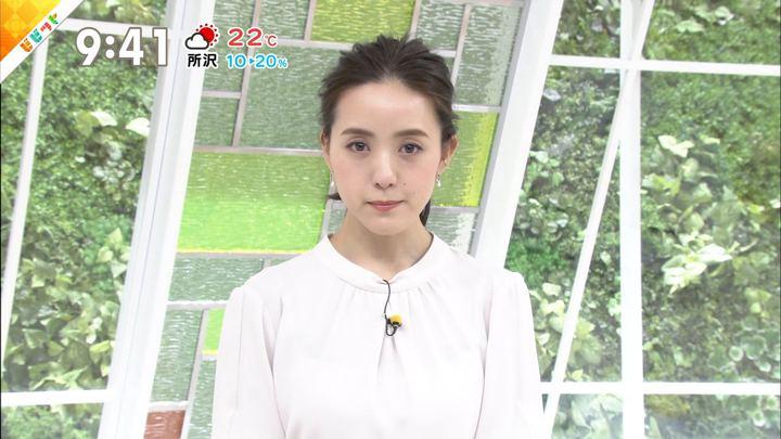 2019年05月13日古谷有美の画像13枚目