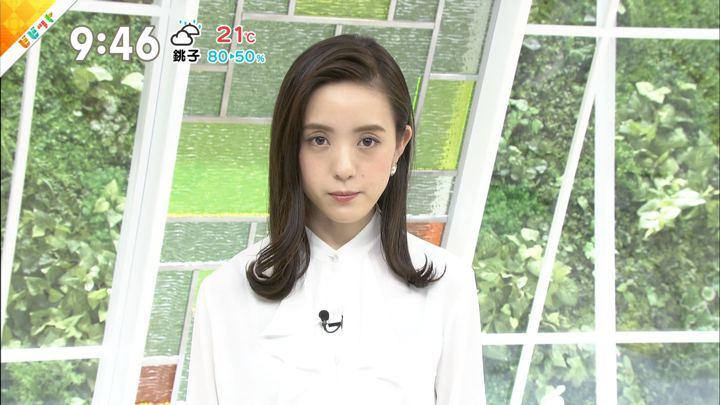 2019年05月14日古谷有美の画像11枚目