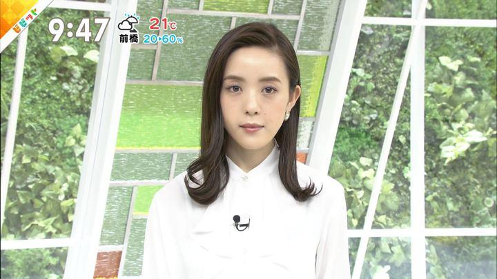 2019年05月14日古谷有美の画像12枚目