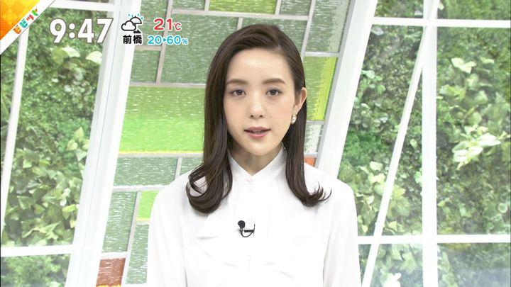 2019年05月14日古谷有美の画像13枚目