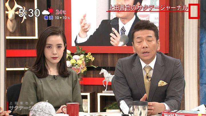 2019年05月18日古谷有美の画像01枚目