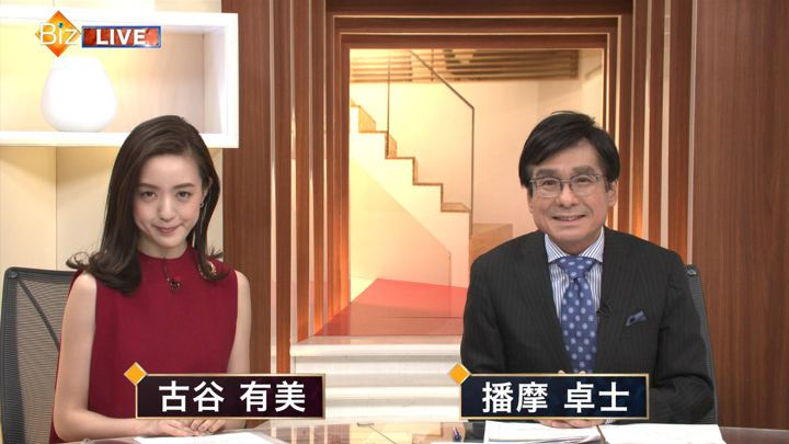 2019年05月19日古谷有美の画像01枚目