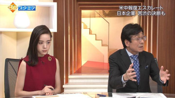 2019年05月19日古谷有美の画像02枚目