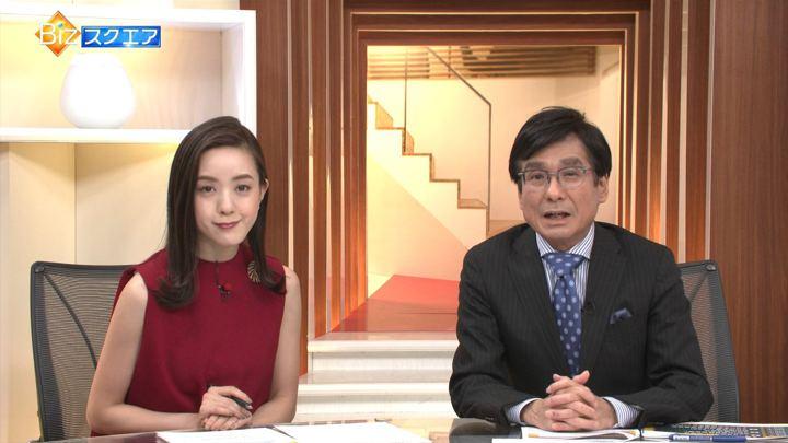 2019年05月19日古谷有美の画像13枚目
