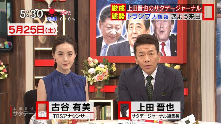 2019年05月25日古谷有美の画像01枚目