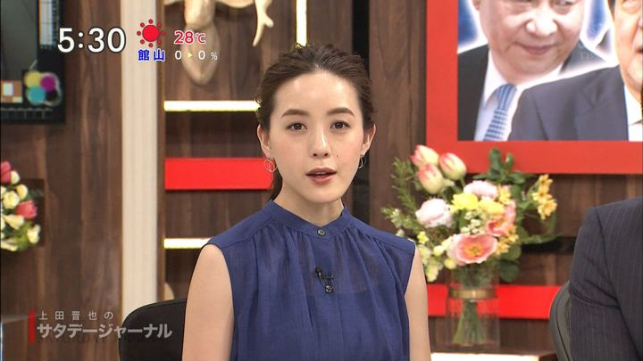 2019年05月25日古谷有美の画像02枚目