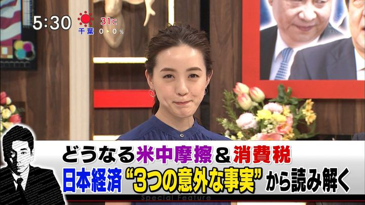 2019年05月25日古谷有美の画像03枚目