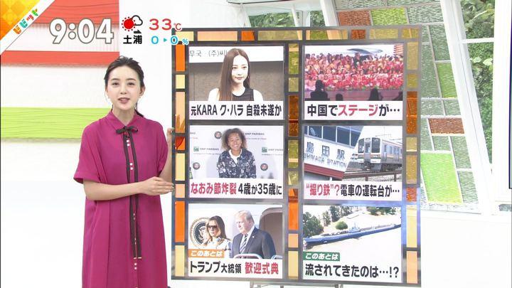2019年05月27日古谷有美の画像01枚目