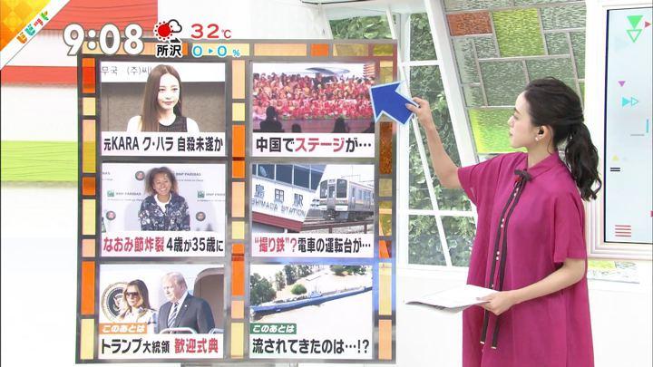 2019年05月27日古谷有美の画像02枚目