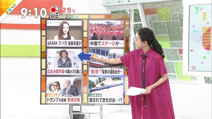 2019年05月27日古谷有美の画像03枚目