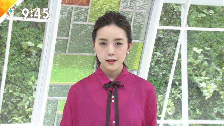 2019年05月27日古谷有美の画像06枚目