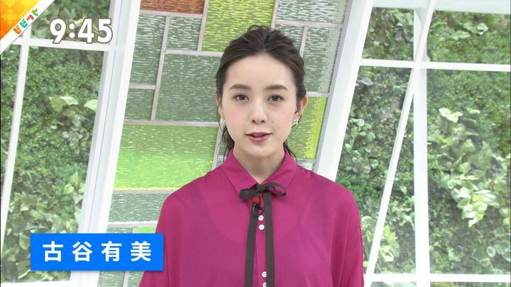 2019年05月27日古谷有美の画像07枚目