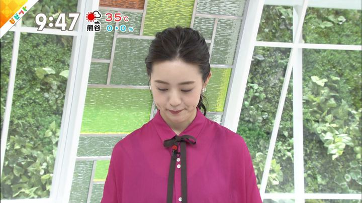 2019年05月27日古谷有美の画像08枚目
