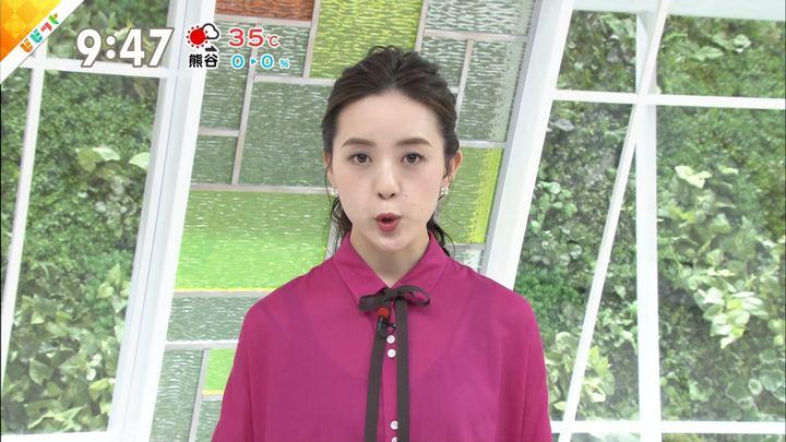 2019年05月27日古谷有美の画像09枚目