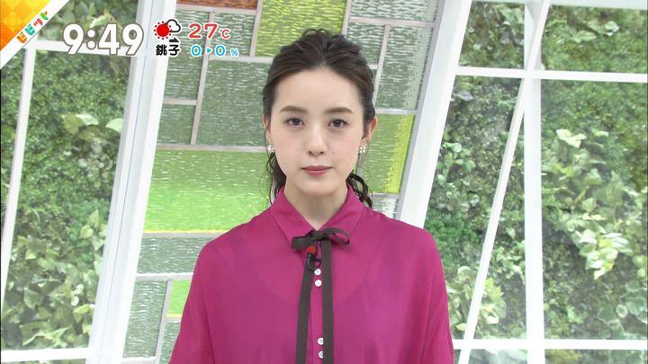 2019年05月27日古谷有美の画像11枚目
