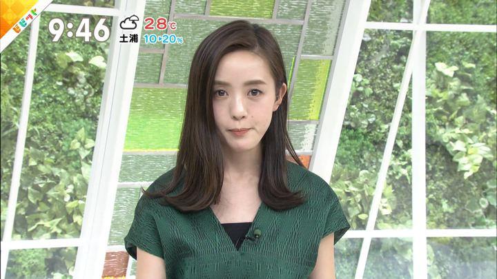 2019年05月28日古谷有美の画像12枚目