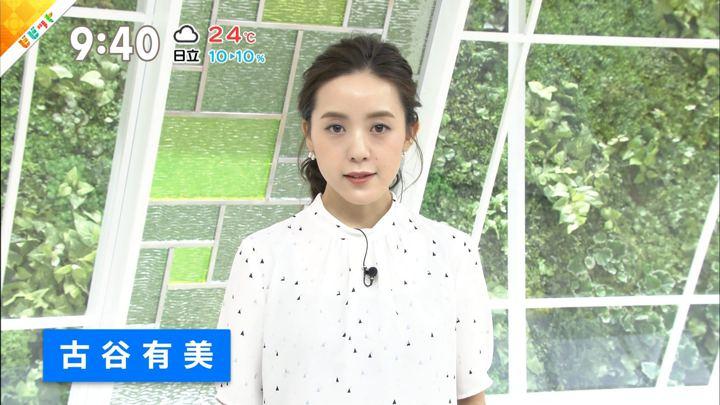 2019年05月31日古谷有美の画像11枚目