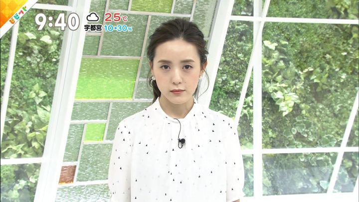 2019年05月31日古谷有美の画像12枚目