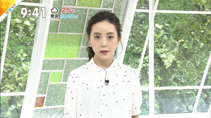 2019年05月31日古谷有美の画像13枚目