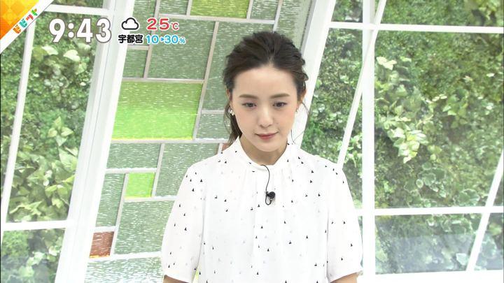 2019年05月31日古谷有美の画像14枚目